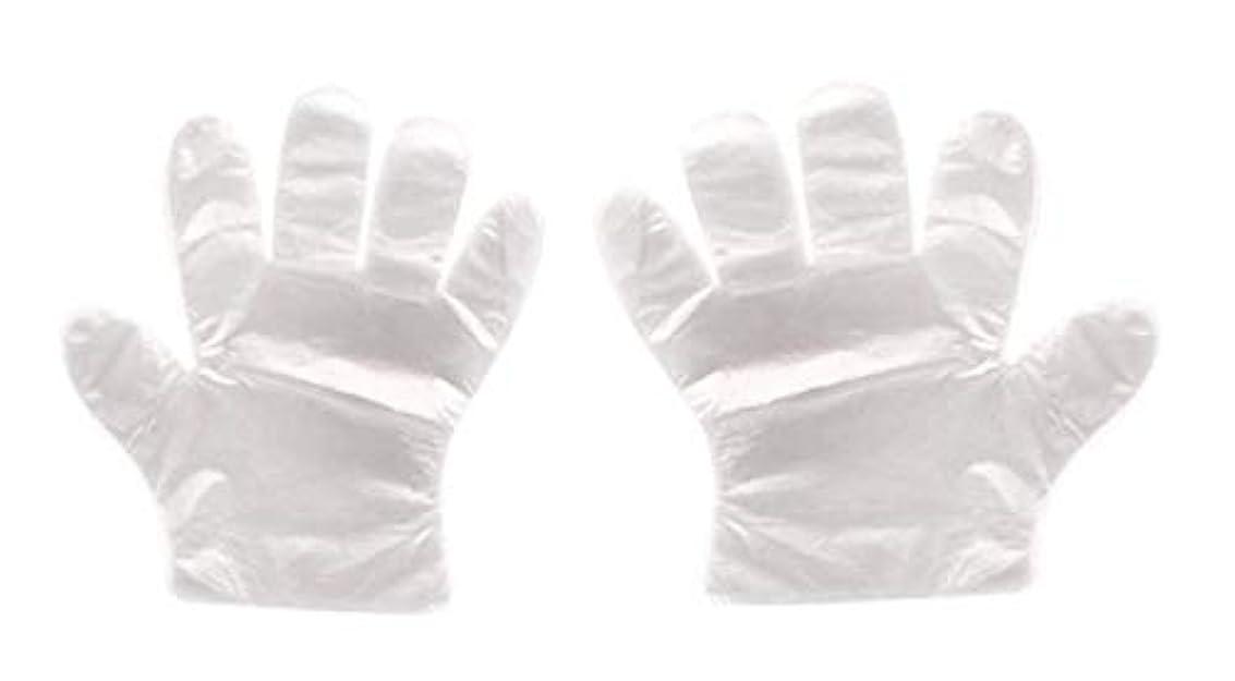 克服するダイバースリッパ(クリエイトnema)使い捨て手袋 極薄ビニール手袋 ポリエチレン 透明 実用 衛生 枚数選べる (800枚セット)