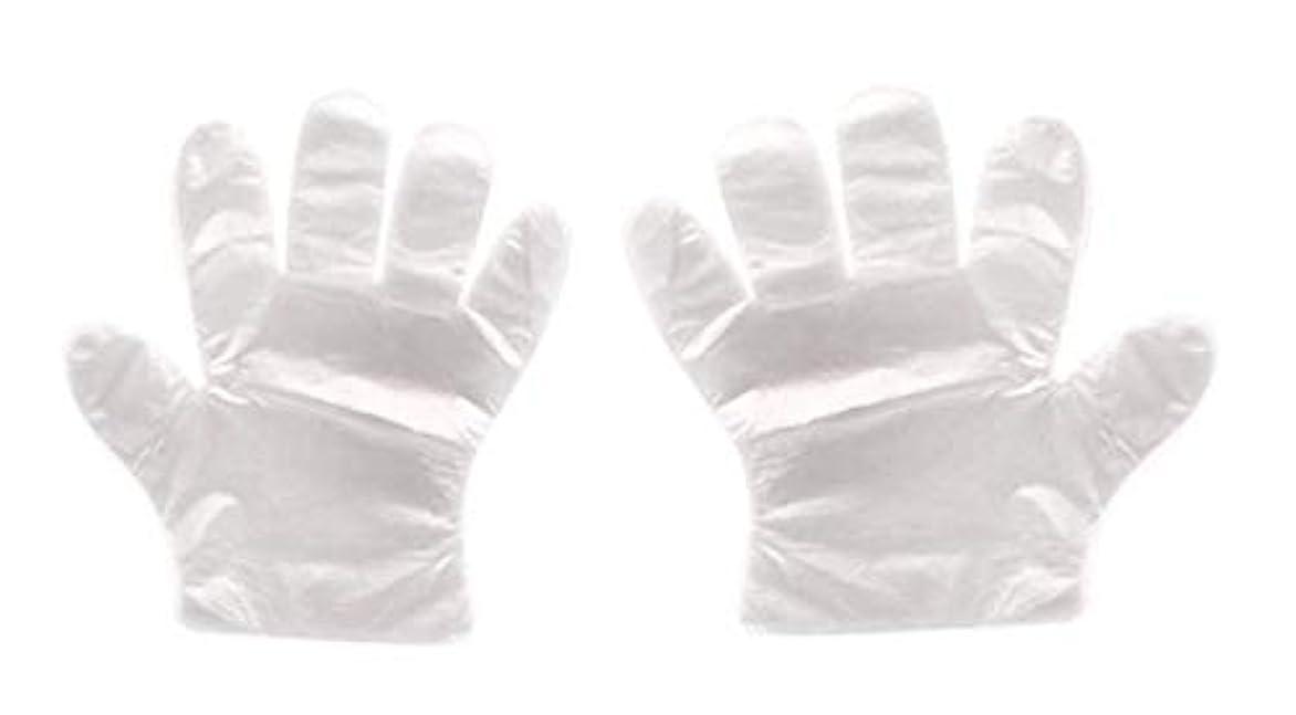 クランプ著名な気体の(クリエイトnema)使い捨て手袋 極薄ビニール手袋 ポリエチレン 透明 実用 衛生 枚数選べる (1200枚セット)