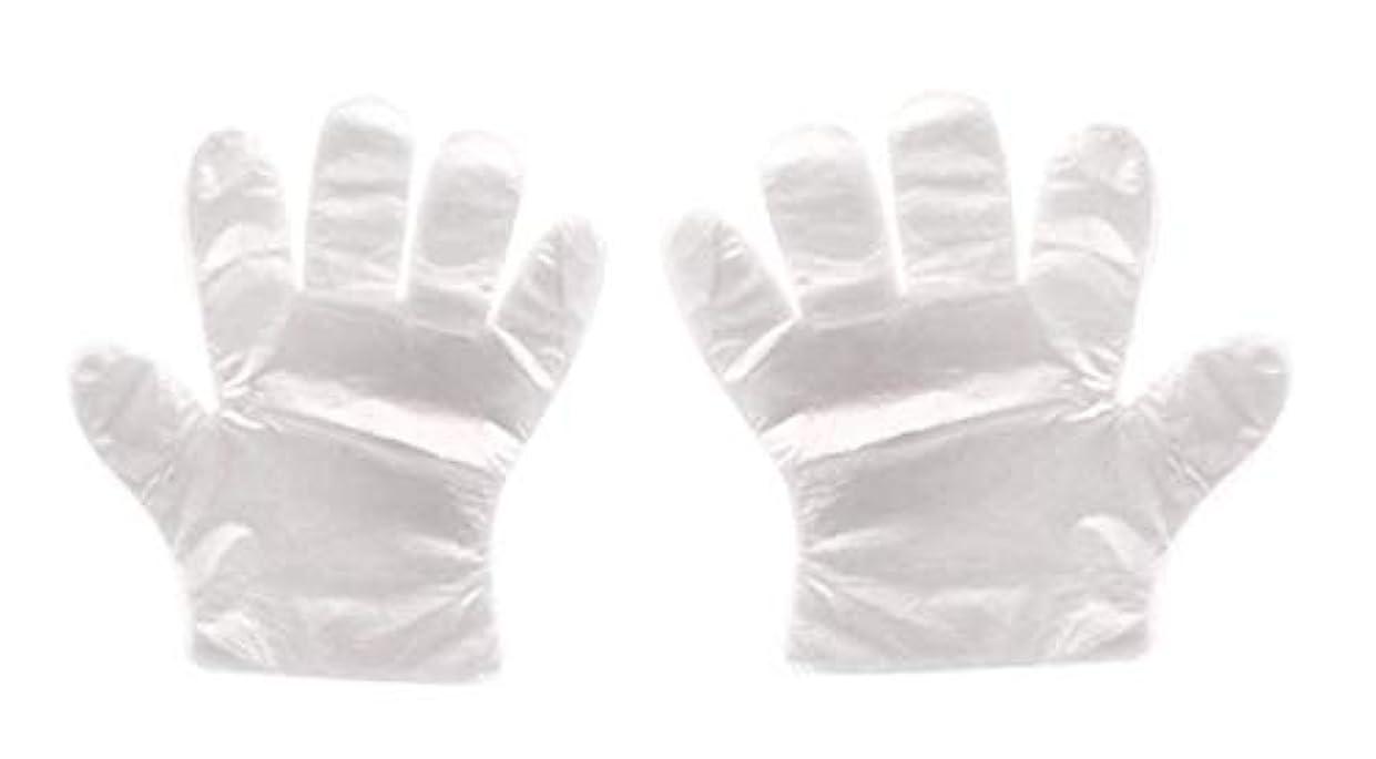 ゾーンスマイル基準(クリエイトnema)使い捨て手袋 極薄ビニール手袋 ポリエチレン 透明 実用 衛生 枚数選べる (800枚セット)