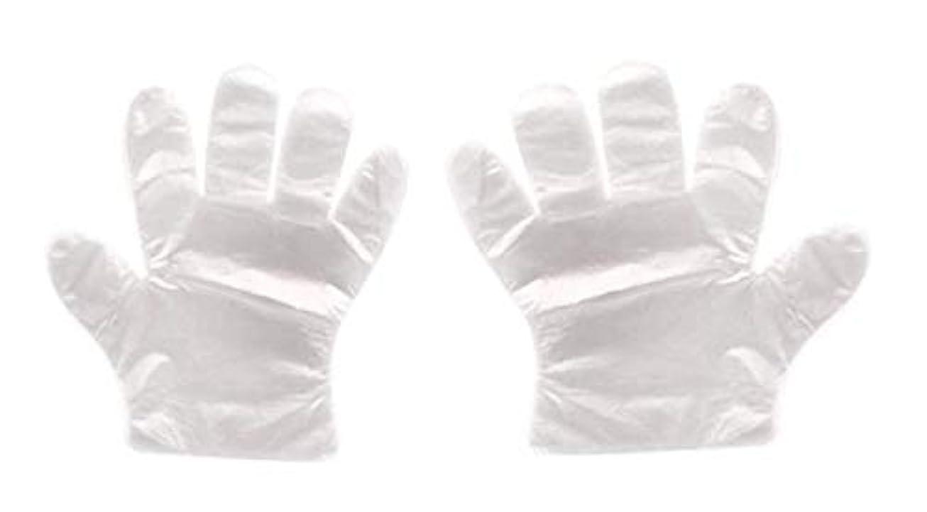 鉄道駅義務ディスク(クリエイトnema)使い捨て手袋 極薄ビニール手袋 ポリエチレン 透明 実用 衛生 枚数選べる (800枚セット)