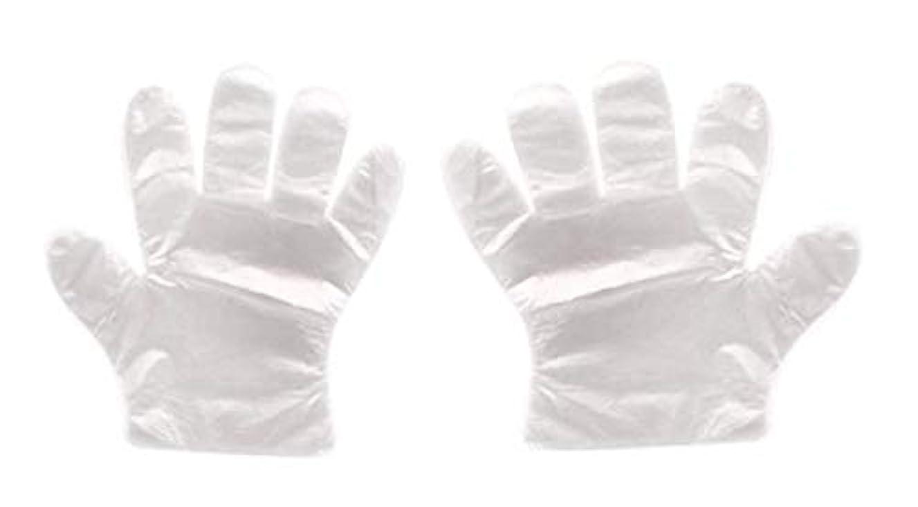 対立債務者カニ(クリエイトnema)使い捨て手袋 極薄ビニール手袋 ポリエチレン 透明 実用 衛生 枚数選べる (1200枚セット)