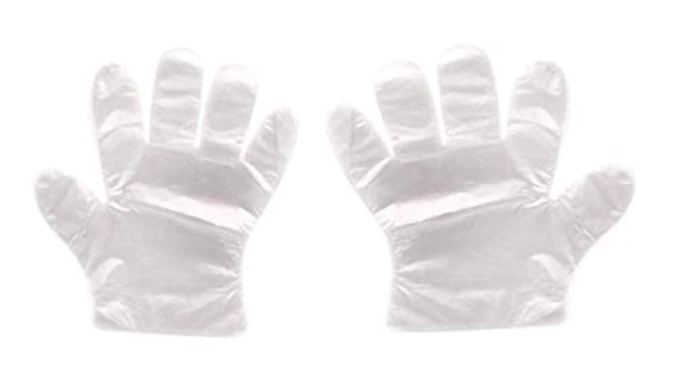 ギネスアイロニー準備ができて(クリエイトnema)使い捨て手袋 極薄ビニール手袋 ポリエチレン 透明 実用 衛生 枚数選べる (1200枚セット)