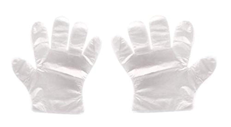 ラウンジ要求するファンシー(クリエイトnema)使い捨て手袋 極薄ビニール手袋 ポリエチレン 透明 実用 衛生 枚数選べる (800枚セット)