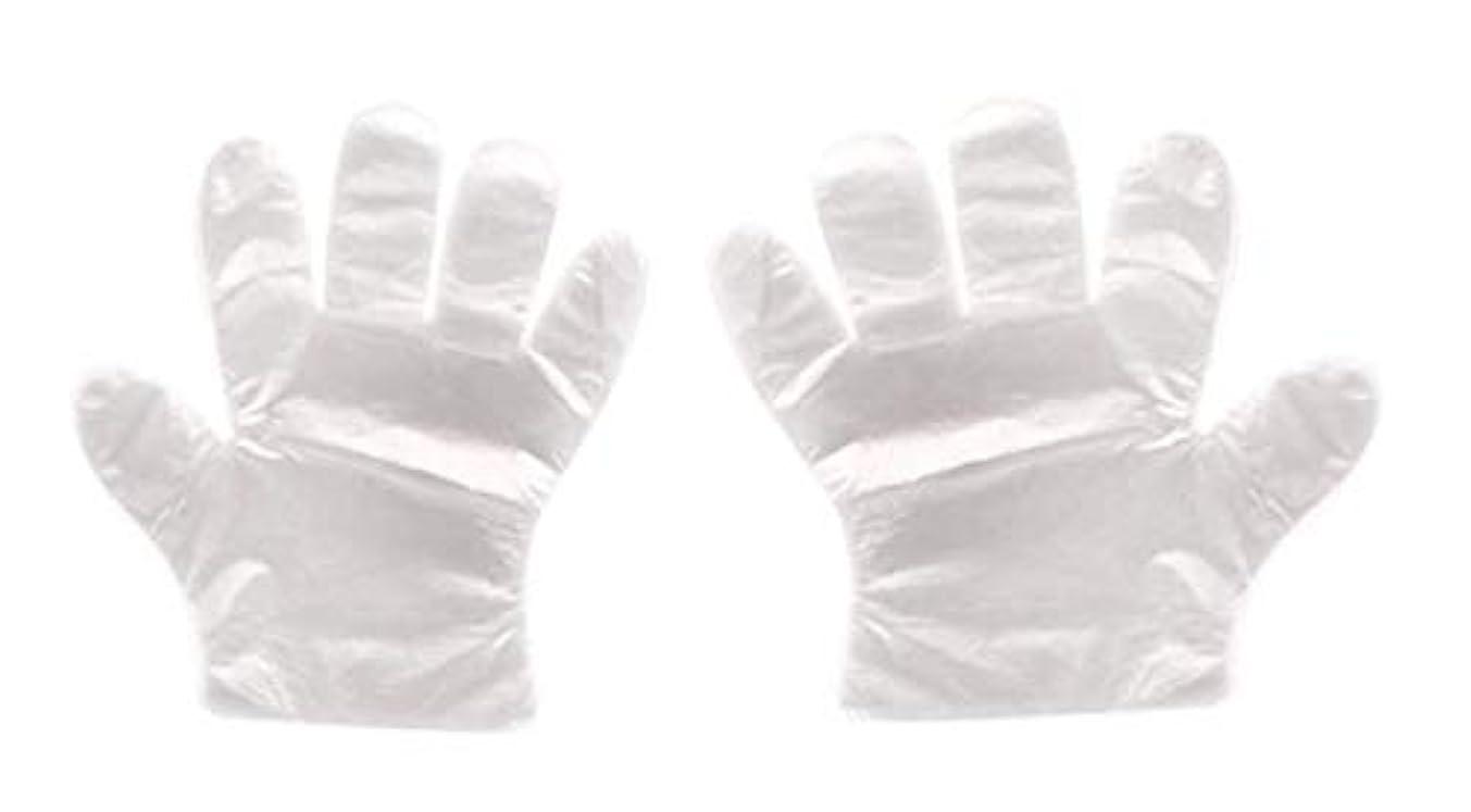 チラチラするベーリング海峡シャンパン(クリエイトnema)使い捨て手袋 極薄ビニール手袋 ポリエチレン 透明 実用 衛生 枚数選べる (800枚セット)