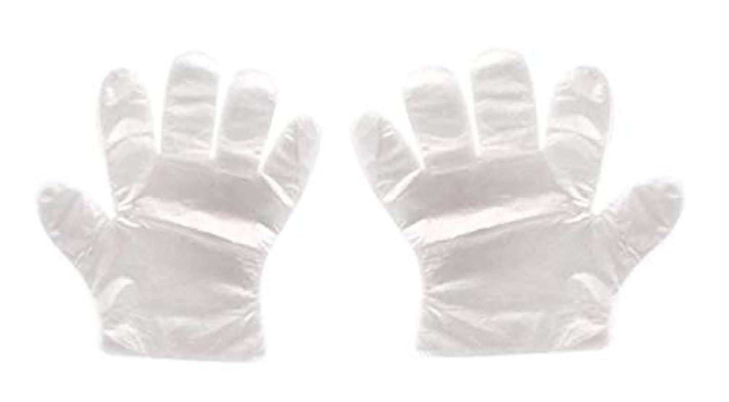 (クリエイトnema)使い捨て手袋 極薄ビニール手袋 ポリエチレン 透明 実用 衛生 枚数選べる (1200枚セット)