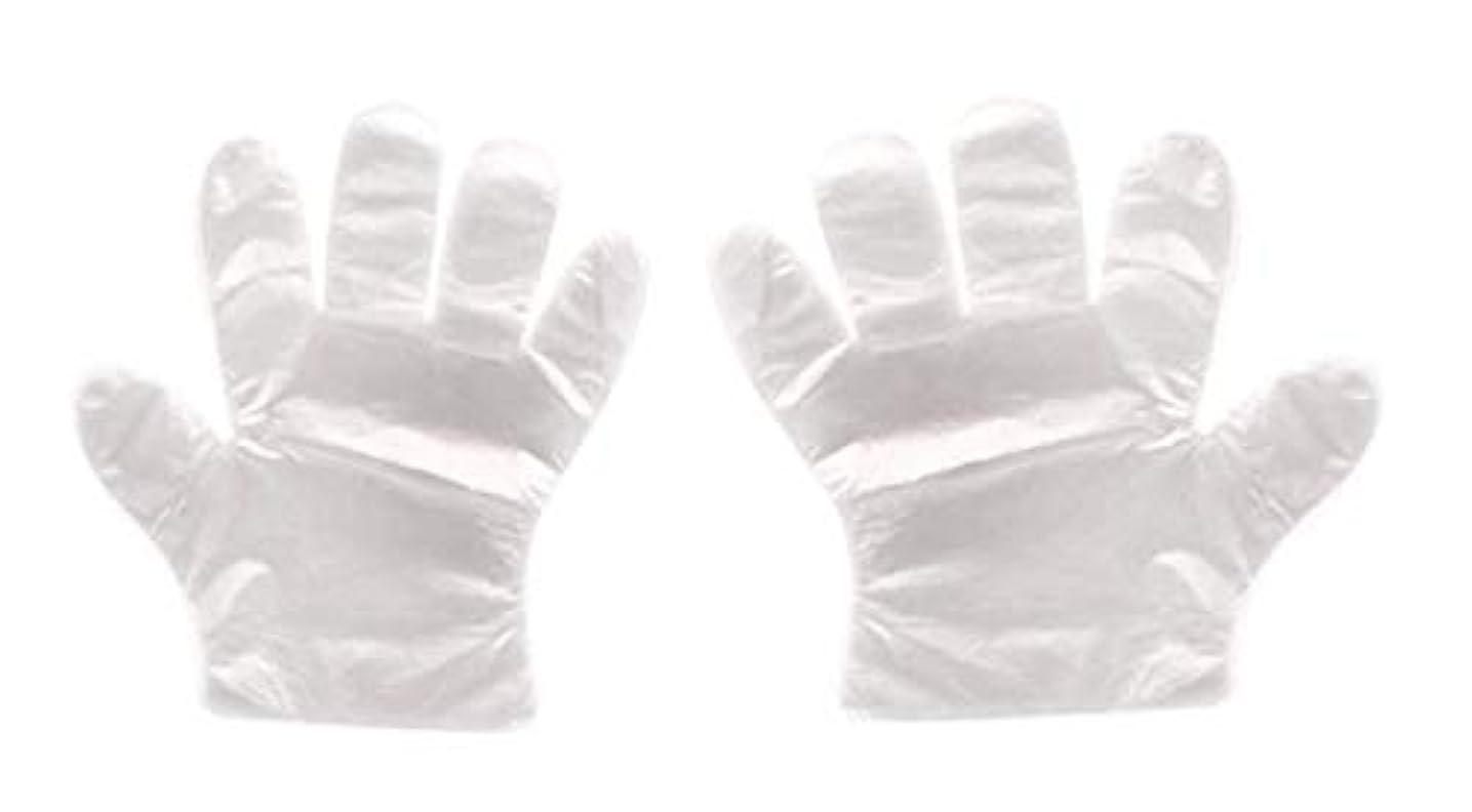 グレートランスミッション宝(クリエイトnema)使い捨て手袋 極薄ビニール手袋 ポリエチレン 透明 実用 衛生 枚数選べる (1200枚セット)