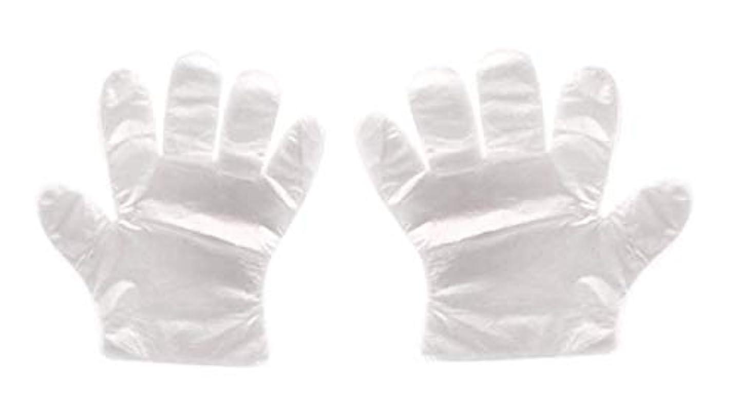 ジェット待つ代わりに(クリエイトnema)使い捨て手袋 極薄ビニール手袋 ポリエチレン 透明 実用 衛生 枚数選べる (400枚セット)