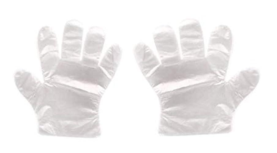ロマンス人間策定する(クリエイトnema)使い捨て手袋 極薄ビニール手袋 ポリエチレン 透明 実用 衛生 枚数選べる (400枚セット)