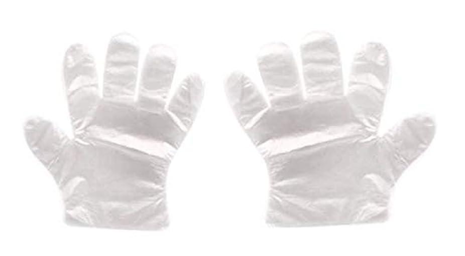 広々とした欠点ヒョウ(クリエイトnema)使い捨て手袋 極薄ビニール手袋 ポリエチレン 透明 実用 衛生 枚数選べる (400枚セット)
