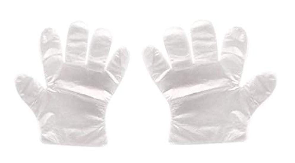 学期理容師祝う(クリエイトnema)使い捨て手袋 極薄ビニール手袋 ポリエチレン 透明 実用 衛生 枚数選べる (1200枚セット)