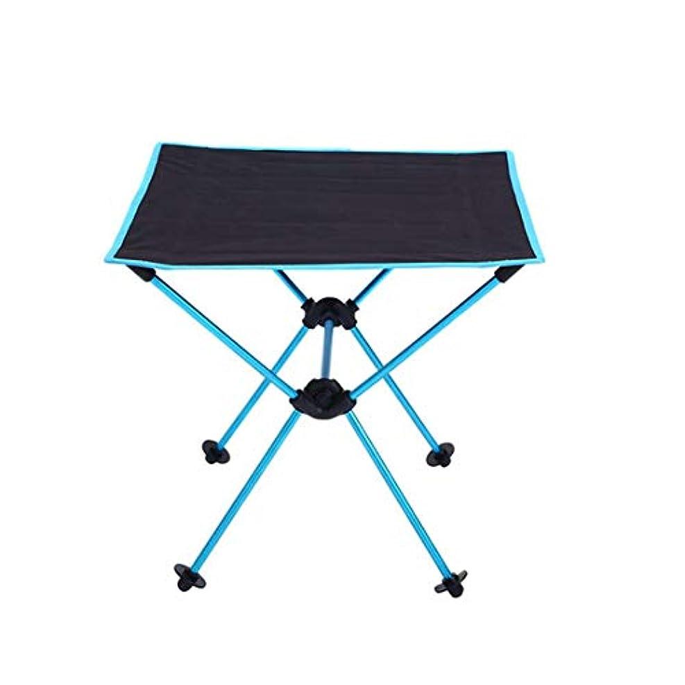 階下乗り出す成果CAFUTY 多目的防水オックスフォードアルミ折りたたみピクニックテーブル、ライトブルー (Color : ブルー)