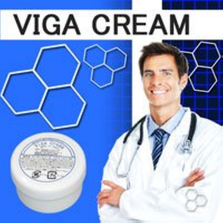 独特の鮮やかな差し迫った■正規品■ヴィガークリーム