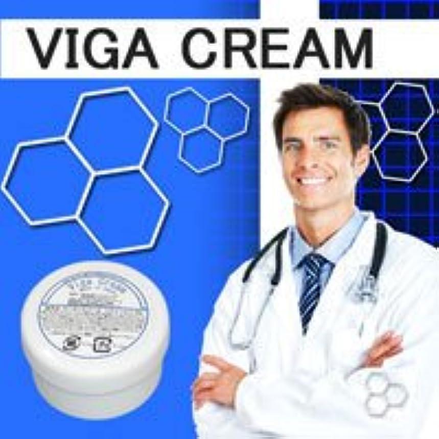 変数熟す光沢■正規品■ヴィガークリーム