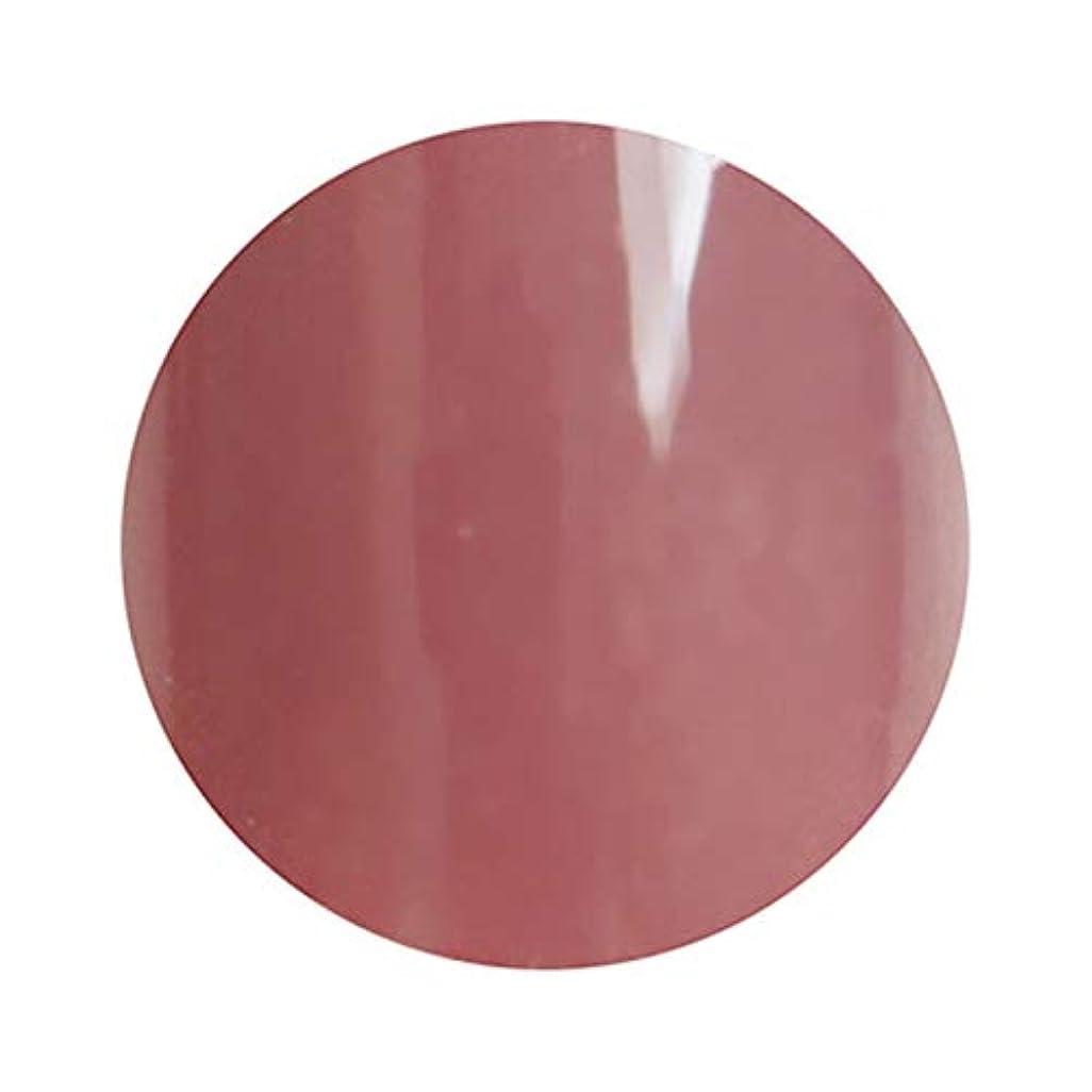 風味分布交流するpara gel パラジェル カラージェル S039 マーシュローズ 4g (Coccoプロデュース)
