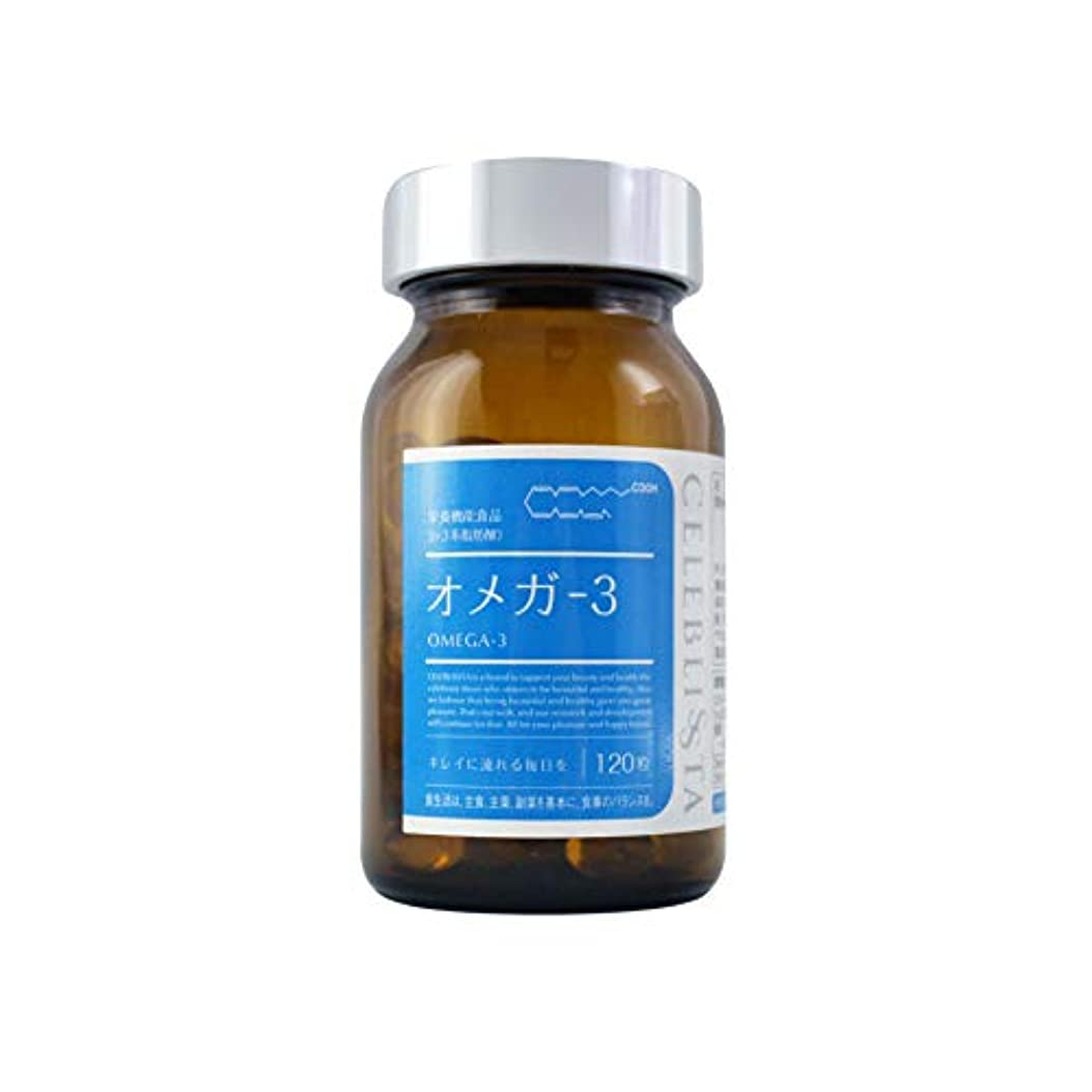 会話力学尽きるCELEBLISSTA ( セレブリスタ ) サプリメント オメガ-3 [ 基礎サプリ フィッシュオイル / 30日分 120粒 ] DPA DHA EPA ( 日本製 )