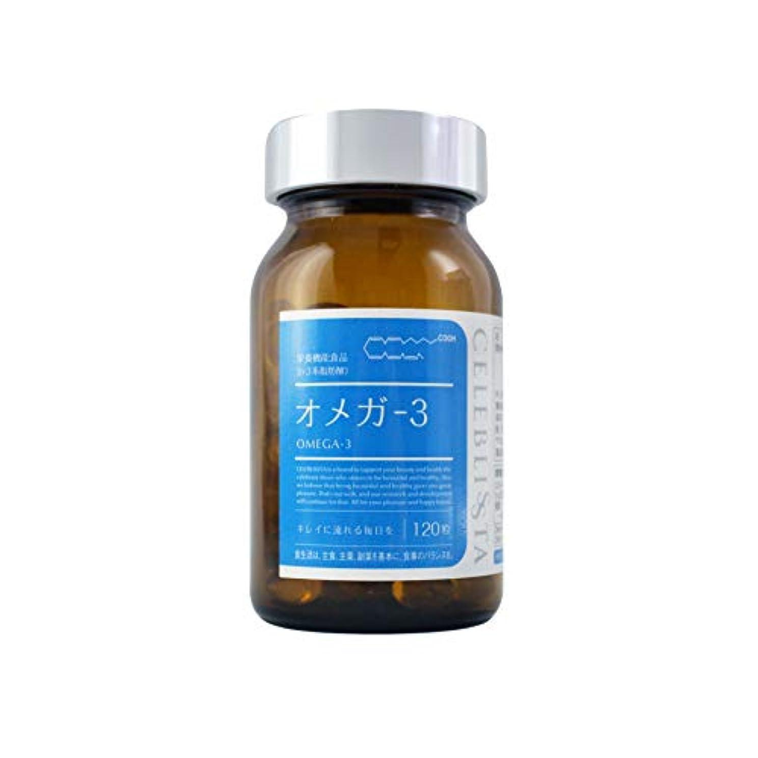 公ダッシュ版オメガ3 サプリ [セレブリスタ 公式] 植物由来オイル 脂肪酸配合 (日本製) 植物性ソフトカプセル使用 サプリメント (30日分 120粒)