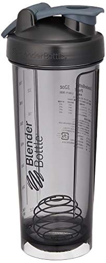 優しさ天使ほめるブレンダーボトル 【日本正規品】 ミキサー シェーカー ボトル Pro Series Tritan Pro32 32オンス (940ml) ブラック BBPRO32 BK