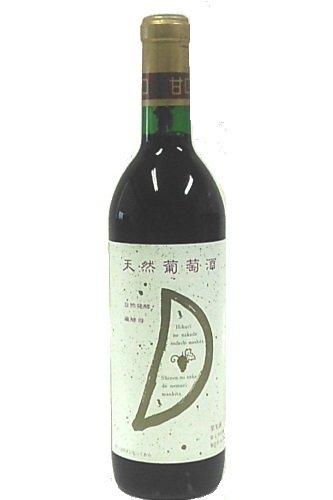 『林天然葡萄酒 赤(中甘口)』のトップ画像
