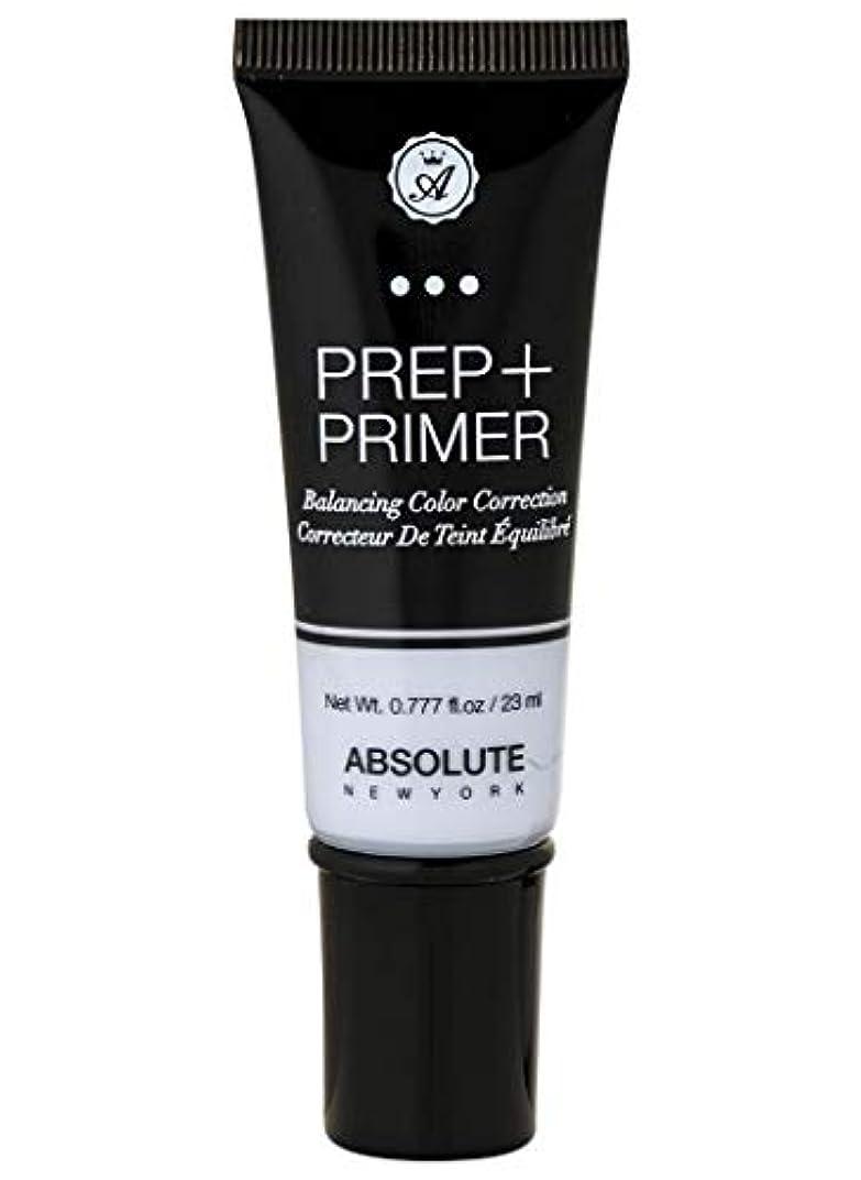 懲戒分割仮装ABSOLUTE Prep + Primer - Blue (並行輸入品)