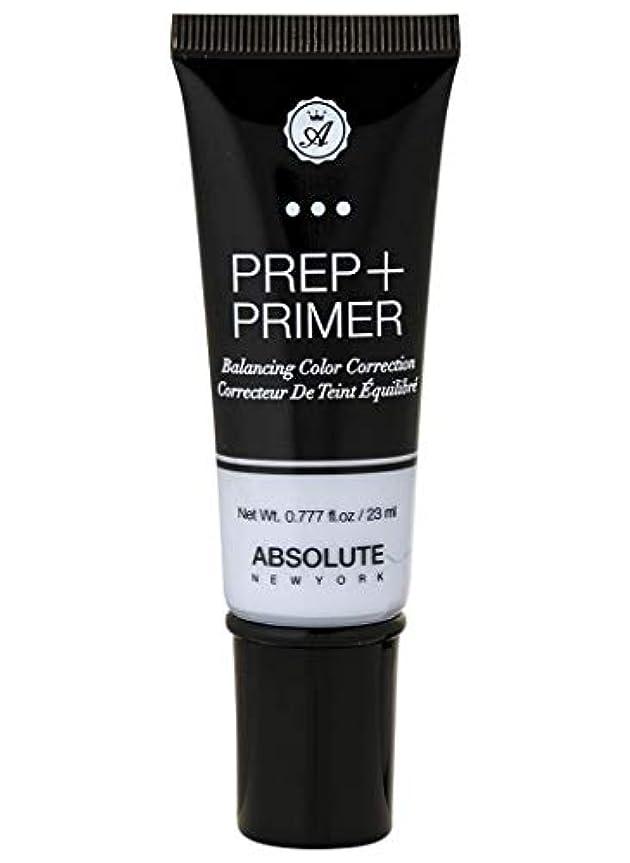 バングラデシュヘクタール早くABSOLUTE Prep + Primer - Blue (並行輸入品)