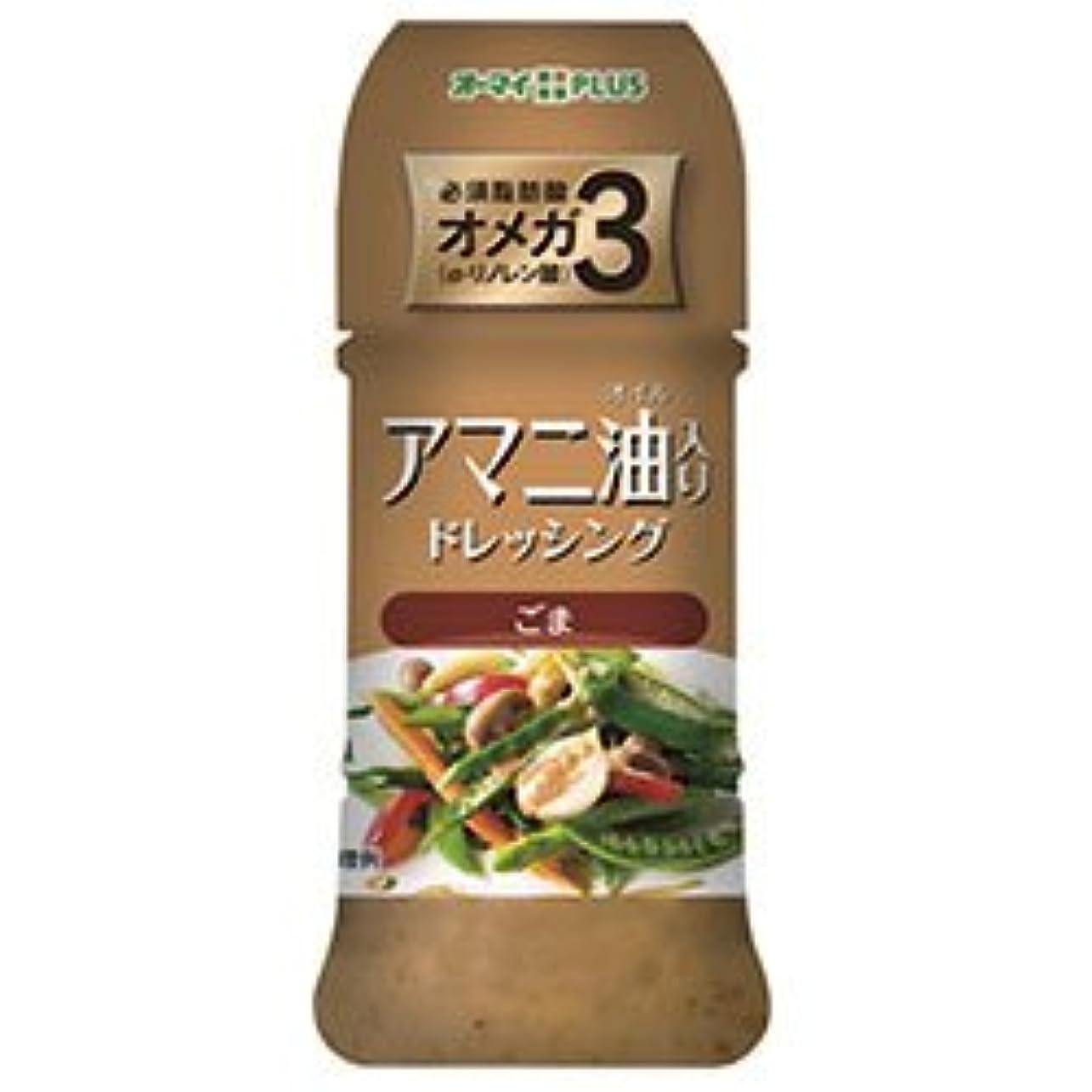 パテここにカカドゥ日本製粉 オーマイプラス アマニ油入りドレッシング ごま 150ml×12本入×(2ケース)