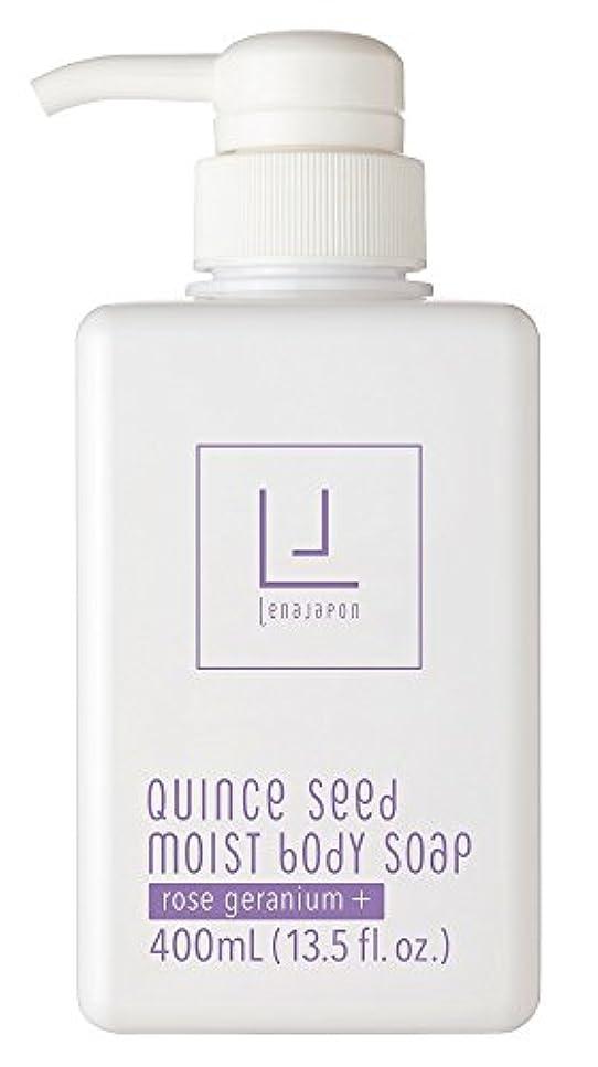 チェリーメダリストリフレッシュレナジャポン LJモイストボディソープ 400ml 泡立てバスリリー付き(LENAJAPON body soap[LJ MOIST BODY SOAP])