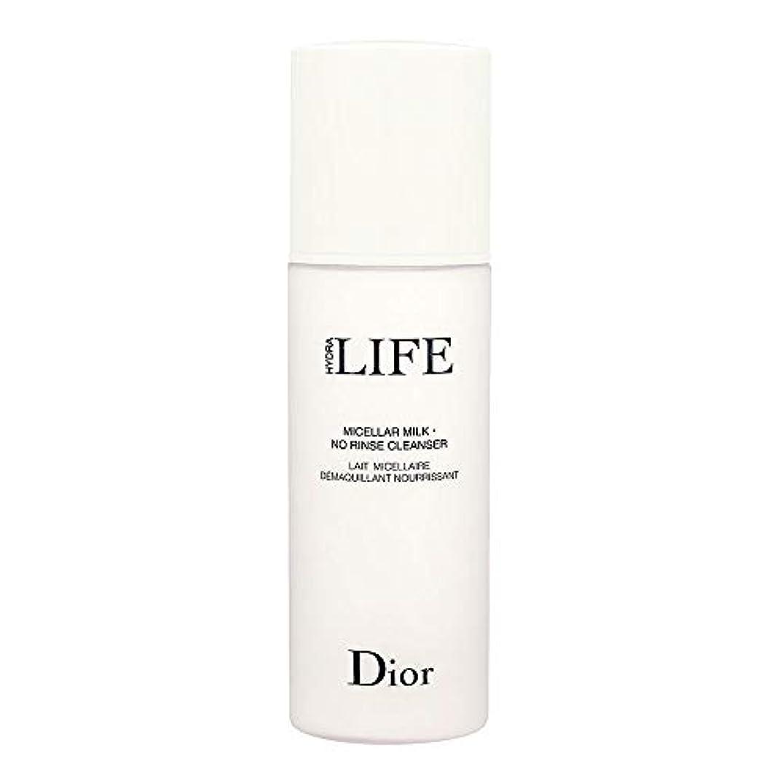 信頼性のあるベーコンデクリメントディオール(Dior) ディオール ライフ クレンジング ミルク [並行輸入品]