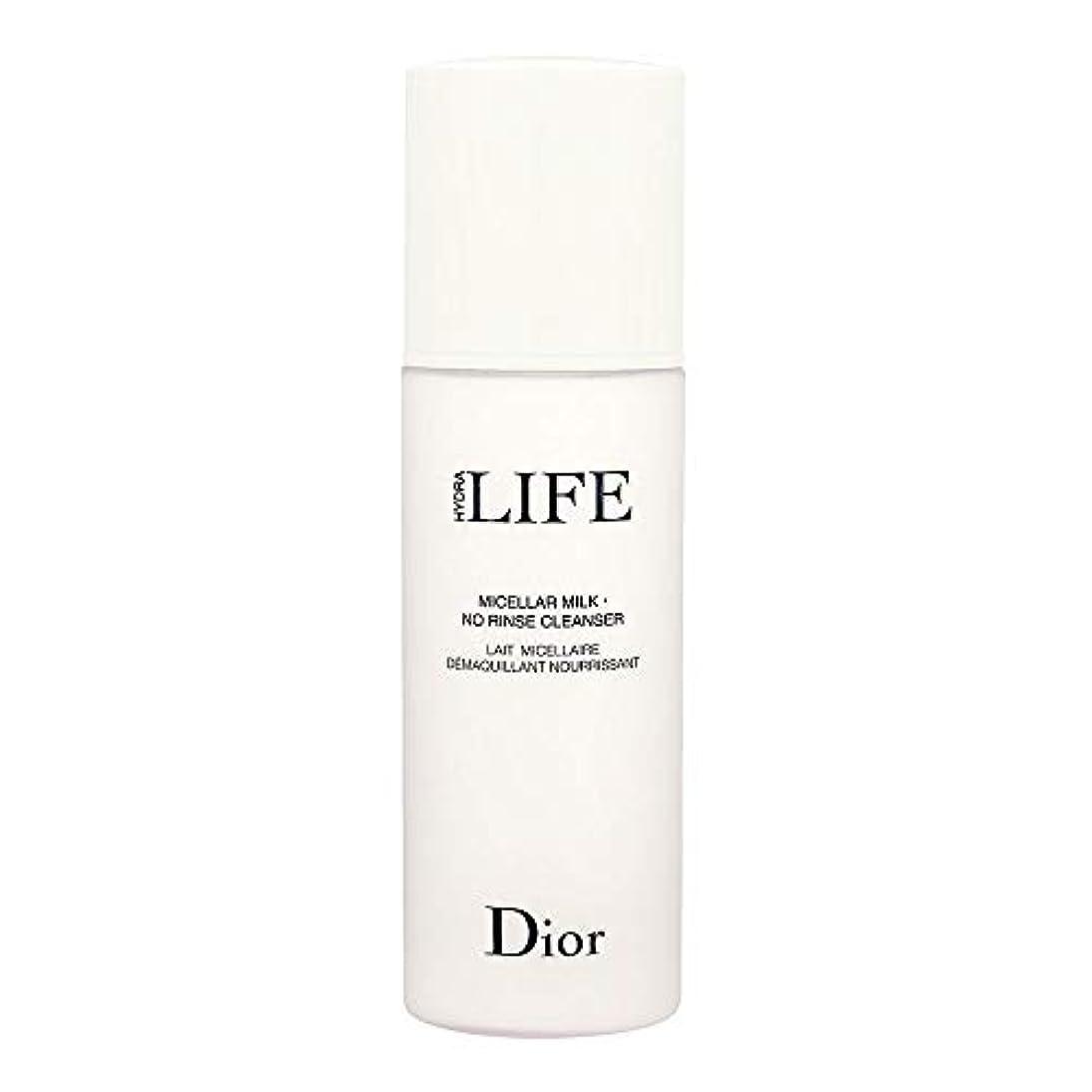 ディオール(Dior) ディオール ライフ クレンジング ミルク [並行輸入品]