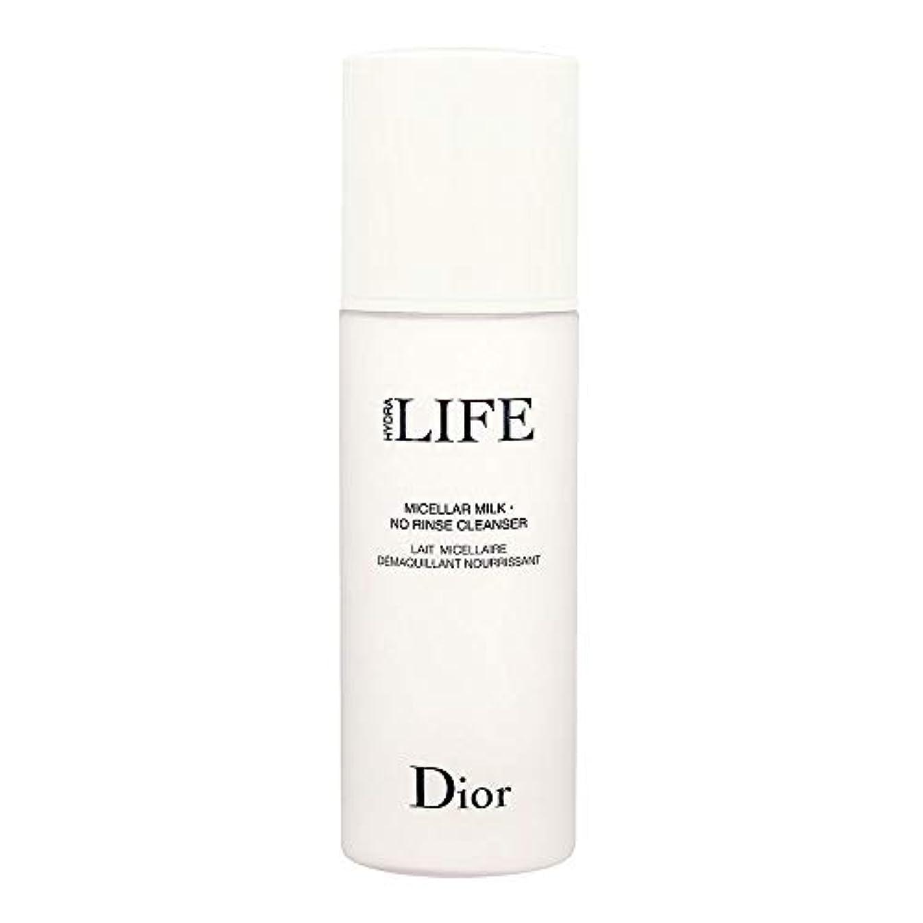 マウスピースいつでも想定するディオール(Dior) ディオール ライフ クレンジング ミルク [並行輸入品]