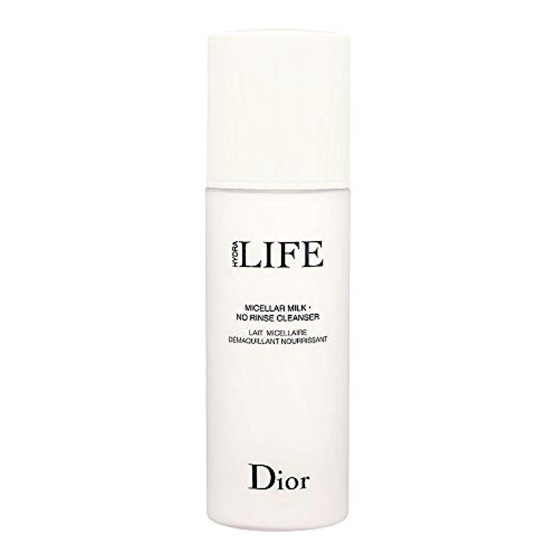 検索エンジンマーケティングコーンウォール傑出したディオール(Dior) ディオール ライフ クレンジング ミルク [並行輸入品]