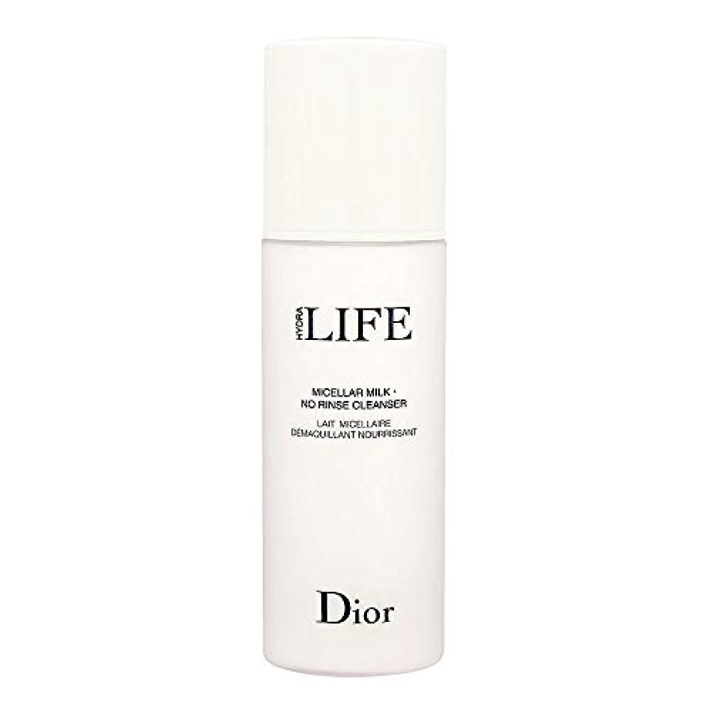 提唱する輪郭に負けるディオール(Dior) ディオール ライフ クレンジング ミルク [並行輸入品]