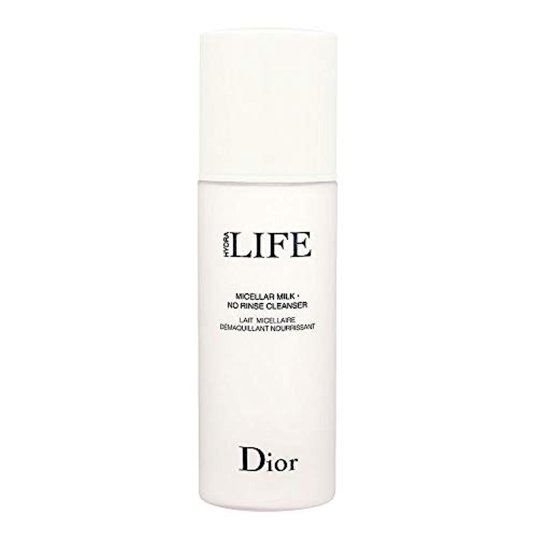 ベルト発明キャンベラディオール(Dior) ディオール ライフ クレンジング ミルク [並行輸入品]