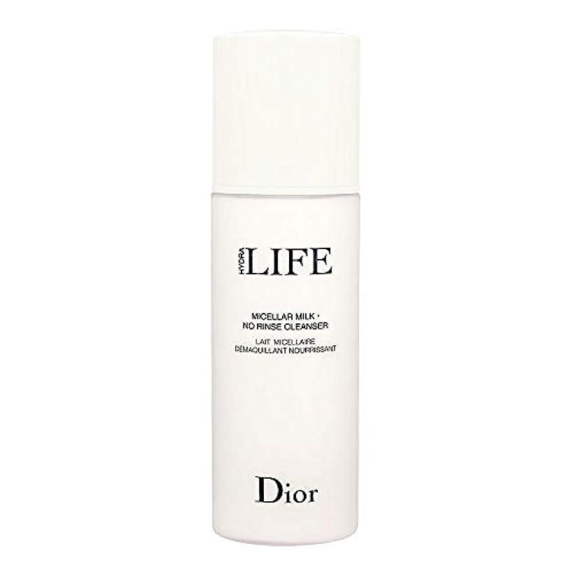 幽霊中国広告するディオール(Dior) ディオール ライフ クレンジング ミルク [並行輸入品]