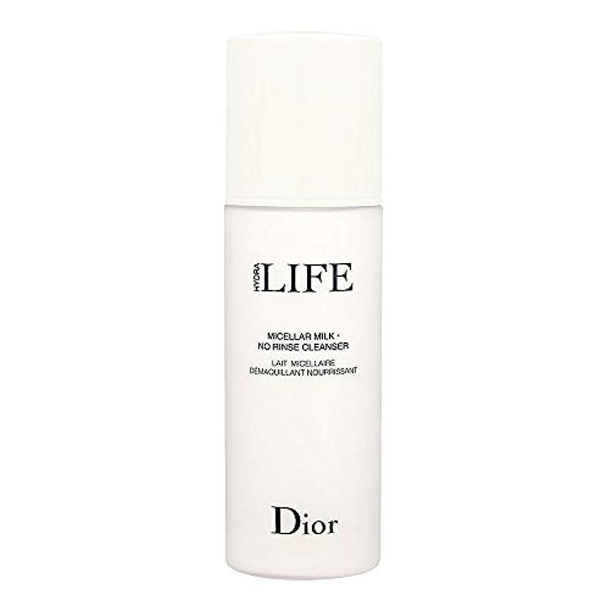 フェード火山学発生器ディオール(Dior) ディオール ライフ クレンジング ミルク [並行輸入品]