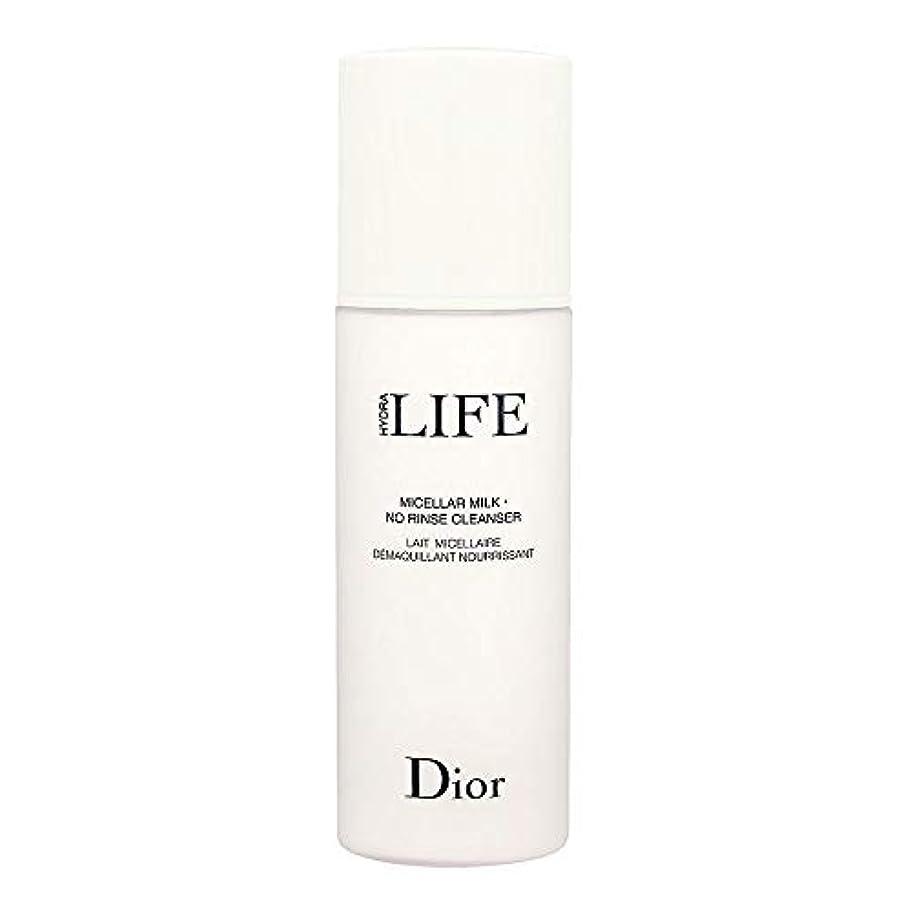 王族メンタル未満ディオール(Dior) ディオール ライフ クレンジング ミルク [並行輸入品]