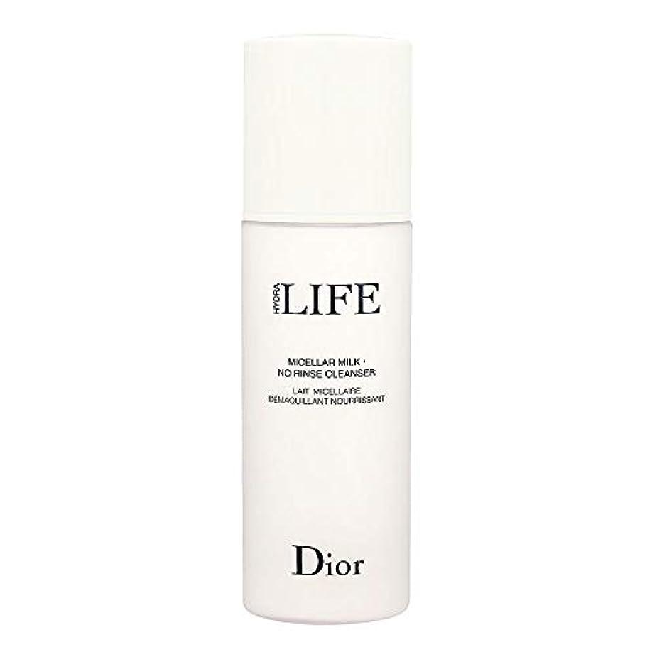 必要条件結紮ミネラルディオール(Dior) ディオール ライフ クレンジング ミルク [並行輸入品]