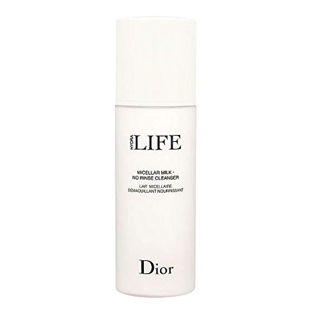伝える反対に優勢ディオール(Dior) ディオール ライフ クレンジング ミルク [並行輸入品]