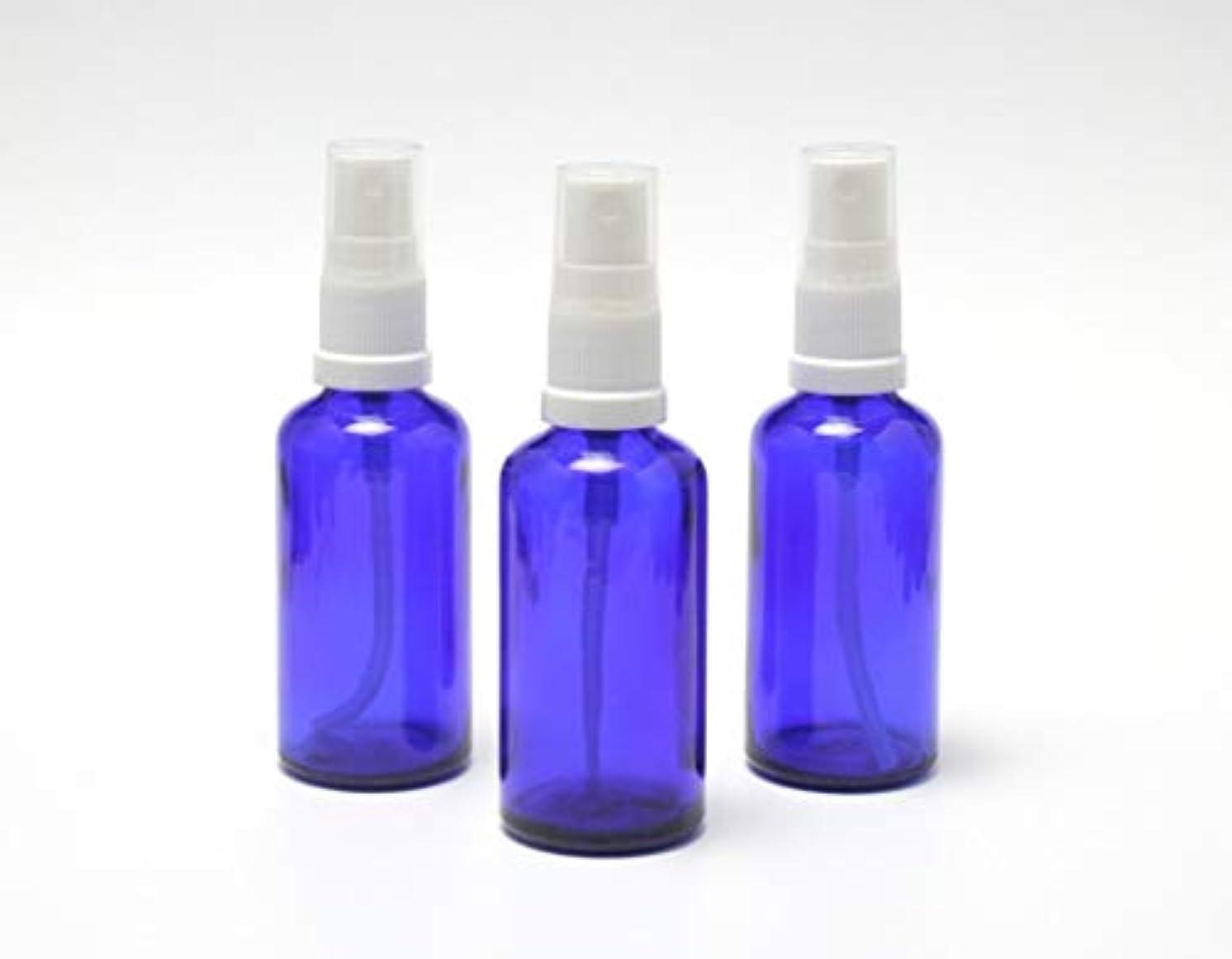 ルーチン気まぐれな依存する遮光瓶 スプレーボトル 50ml コバルトブルー/ホワイトヘッド(グラス/アトマイザー)【 アウトレット商品 】