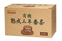 有機JAS認定 オーサワジャパン 京都府宇治産有機茶葉100% 有機熟成三年番茶(ティーバッグ)36g(1.8gx20P) 3ケース(30袋入り)