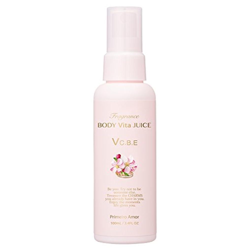 震える家事助言するFERNANDA(フェルナンダ) Body Vita Juice Primeiro Amor(ボディビタジュース プリメイロアモール)