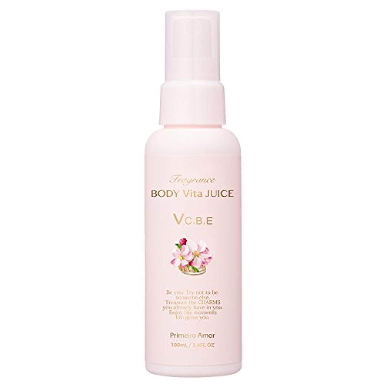 過激派専制肉屋FERNANDA(フェルナンダ) Body Vita Juice Primeiro Amor(ボディビタジュース プリメイロアモール)
