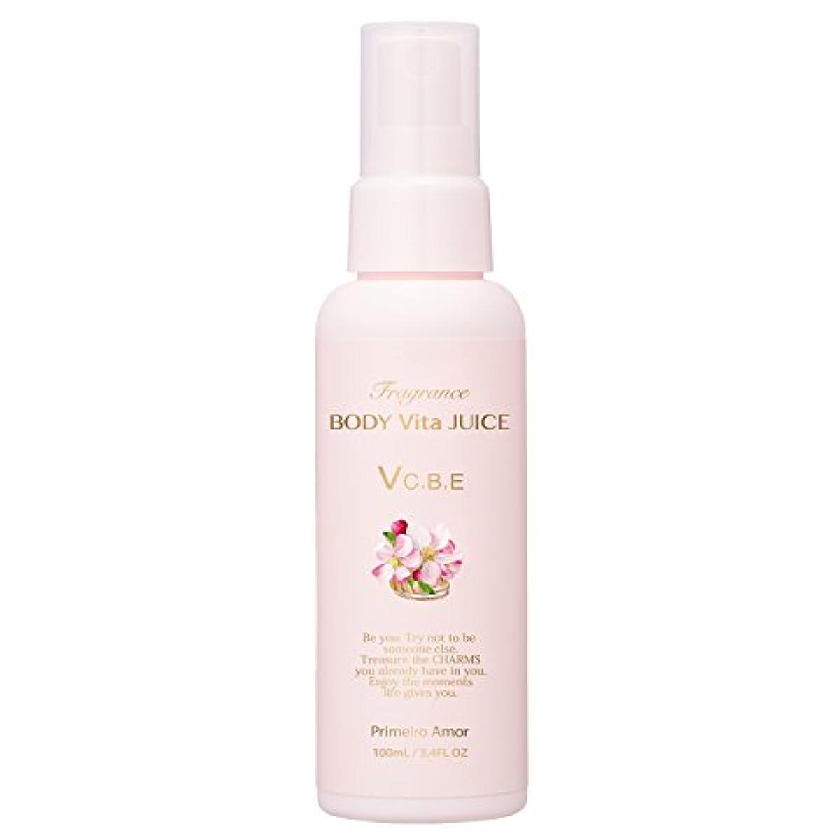 防衛お祝い要求FERNANDA(フェルナンダ) Body Vita Juice Primeiro Amor(ボディビタジュース プリメイロアモール)