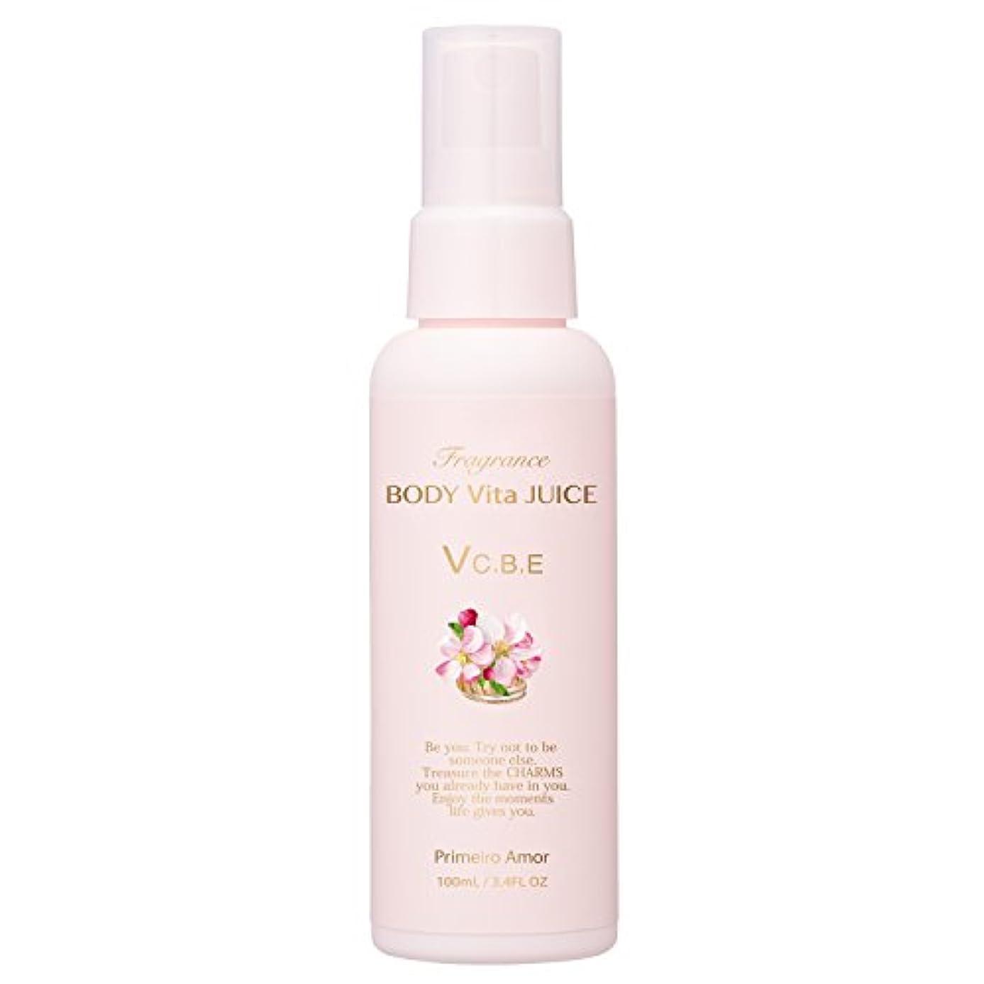 聖なる負荷振動させるFERNANDA(フェルナンダ) Body Vita Juice Primeiro Amor(ボディビタジュース プリメイロアモール)