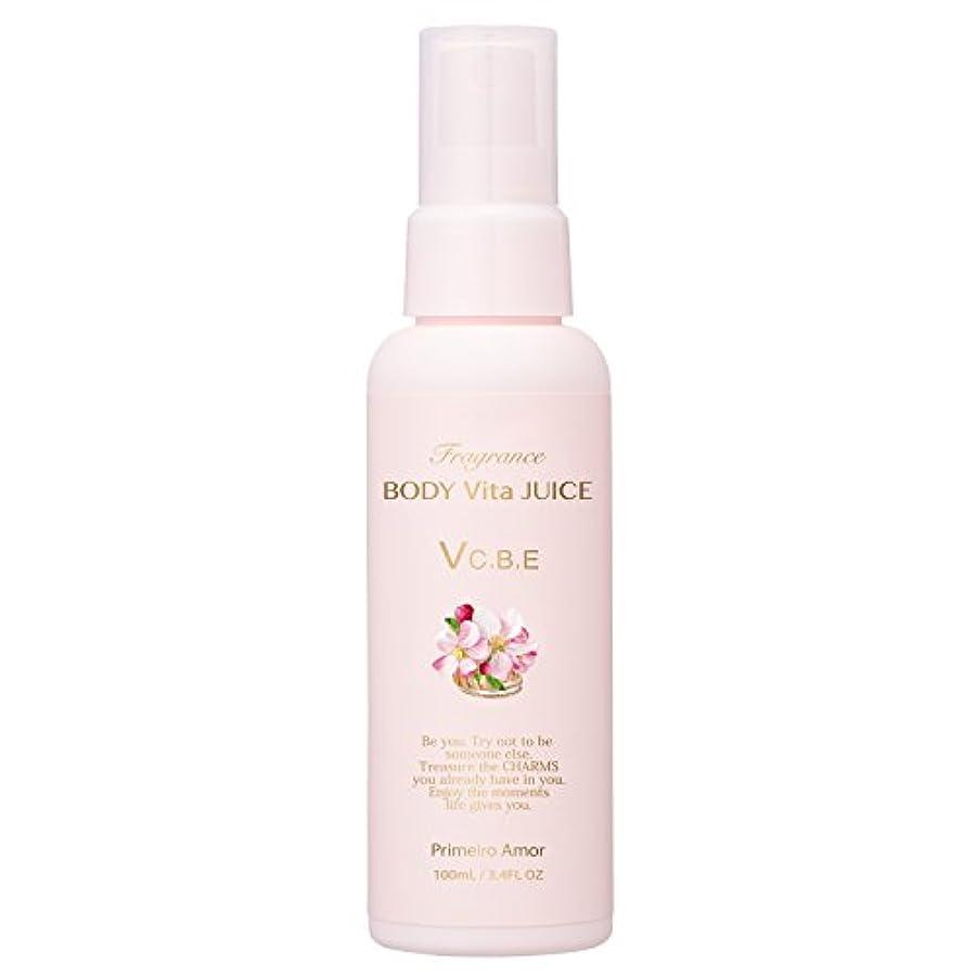 支配的粘土足枷FERNANDA(フェルナンダ) Body Vita Juice Primeiro Amor(ボディビタジュース プリメイロアモール)