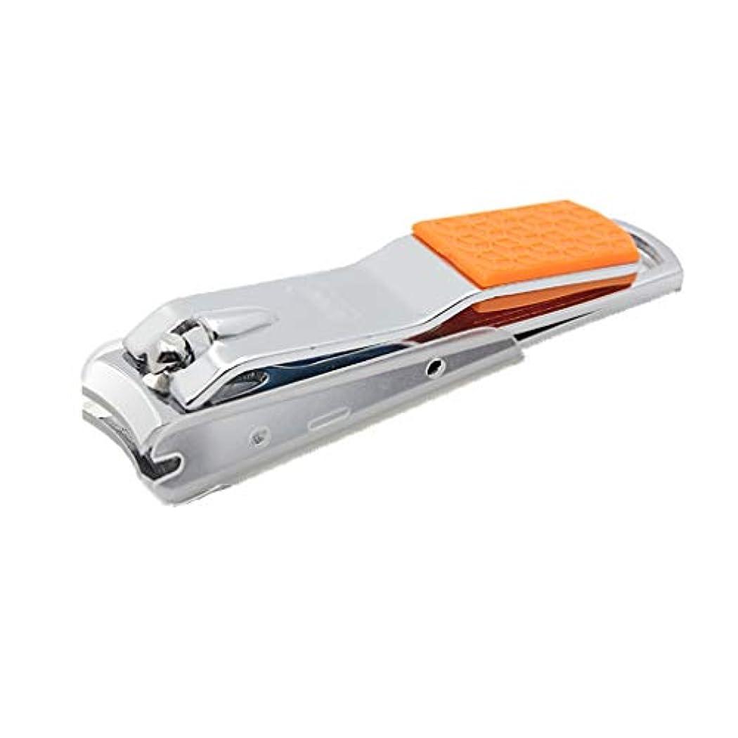 チャンピオンシップ破壊的な湿ったシルバー爪切りペディキュア爪修理はさみツール爪切り防滴爪切りシングルはさみ (Color : A)