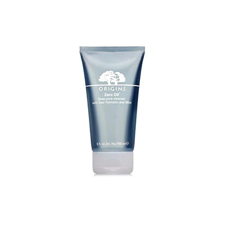 間欠ナイトスポット高層ビルOrigins Zero Oil Deep Pore Cleanser With Saw Palmetto & Mint 150ml (Pack of 6) - ノコギリヤシ&ミント150ミリリットルとの起源ゼロ油深いポアクレンザー...
