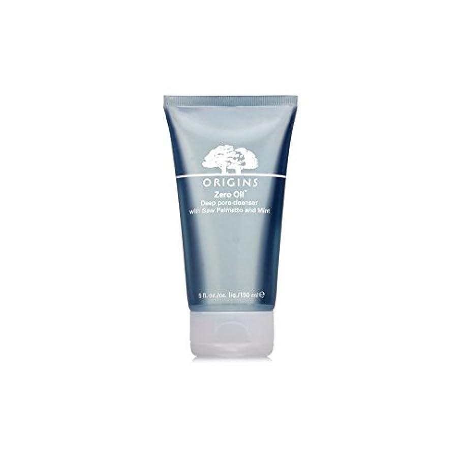 データム調停者休日Origins Zero Oil Deep Pore Cleanser With Saw Palmetto & Mint 150ml (Pack of 6) - ノコギリヤシ&ミント150ミリリットルとの起源ゼロ油深いポアクレンザー...