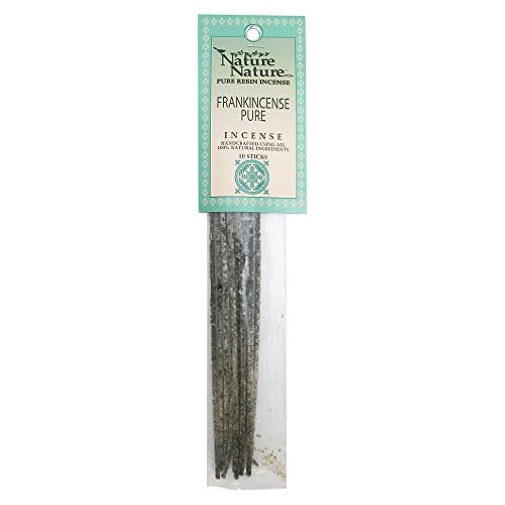 急流追い払うトランペットNature Nature Pure Resin Frankincense Pure インセンス