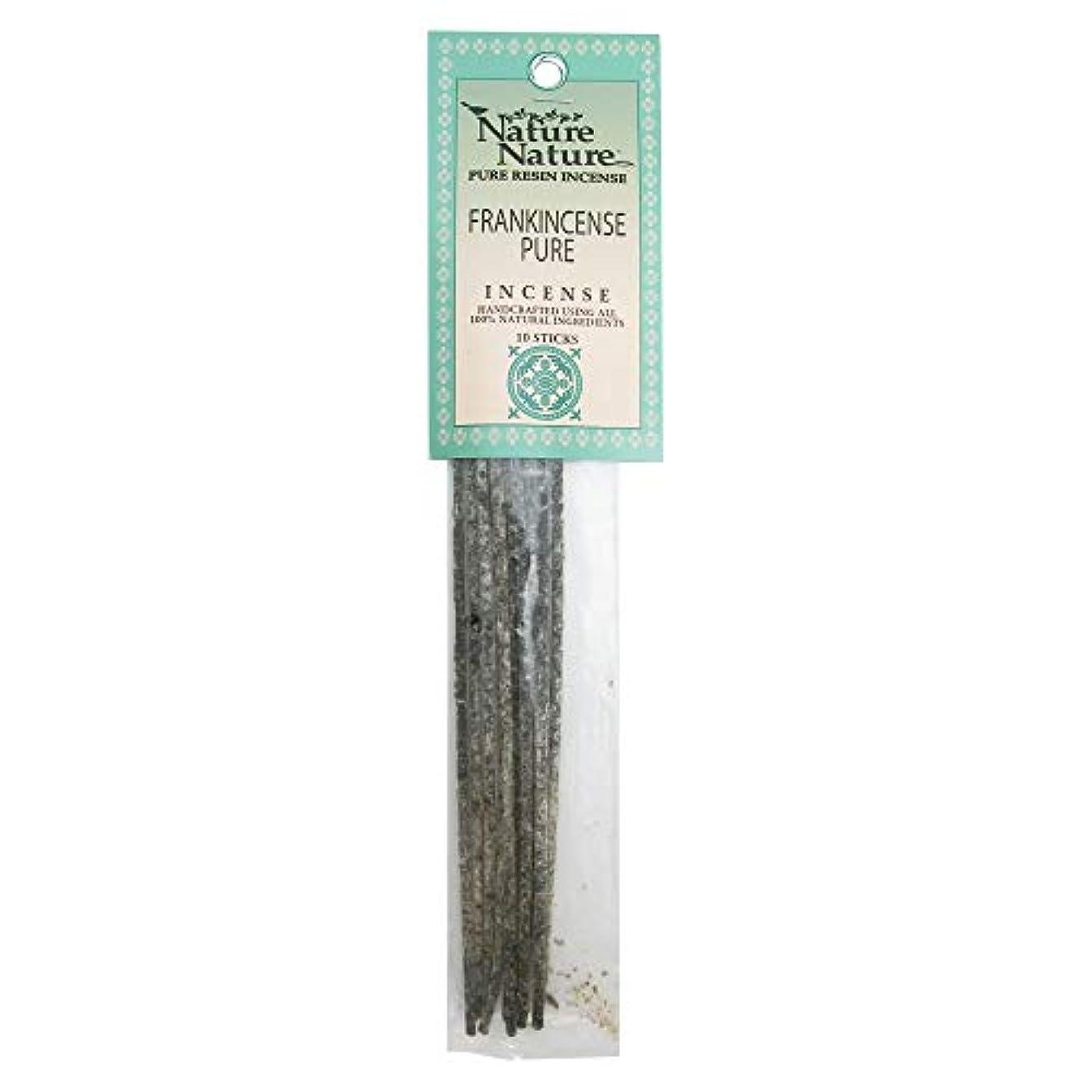 カスタム資本実質的にNature Nature Pure Resin Frankincense Pure インセンス