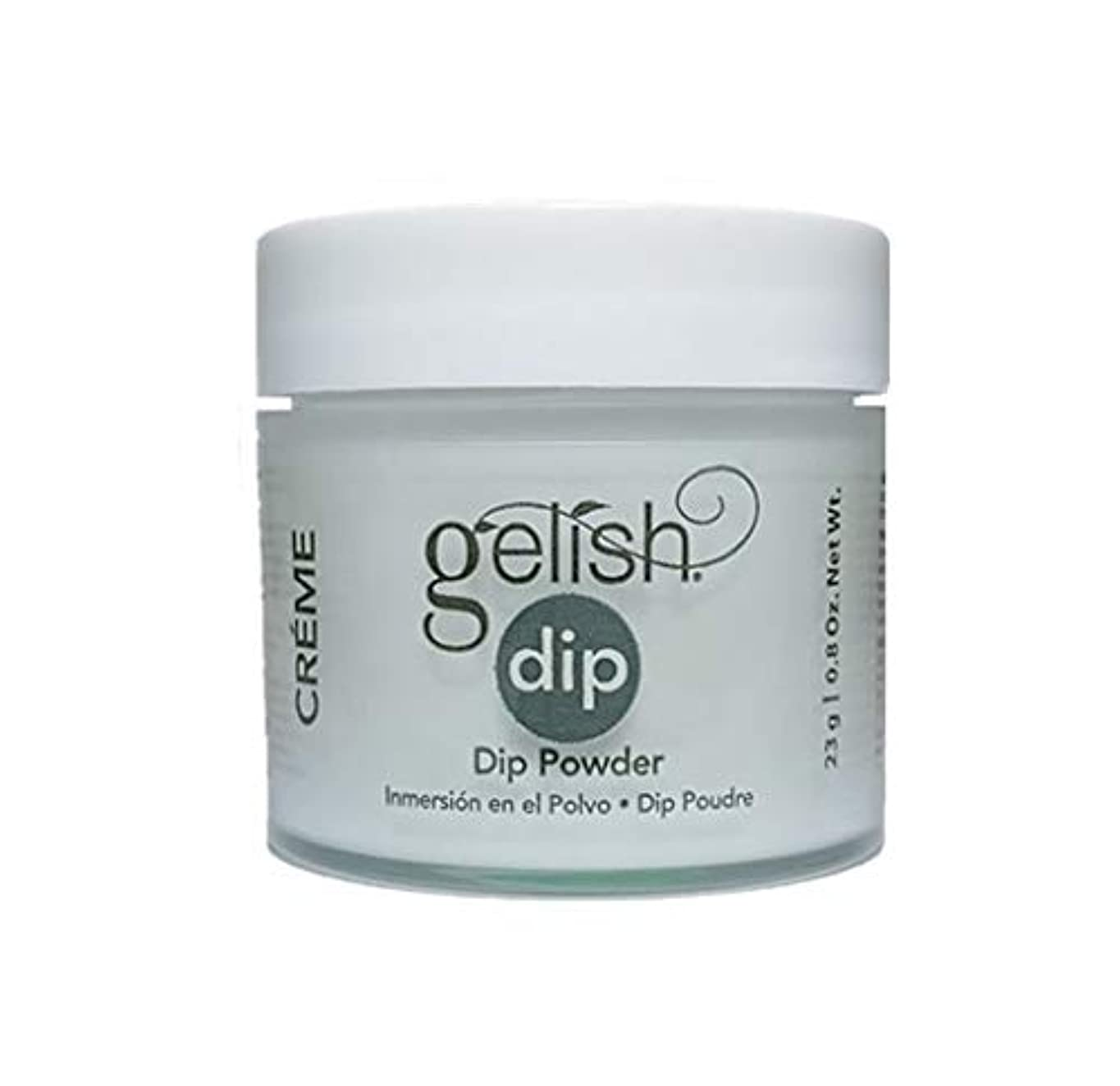 終わり太鼓腹からかうHarmony Gelish - Dip Powder - Do You Harajuku? - 23g / 0.8oz
